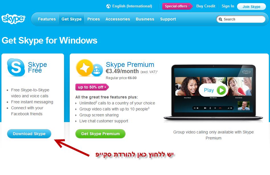 Skype for Windows 10 (Windows) - Download
